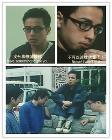 少年枪党 2001上映 饰演江泽文
