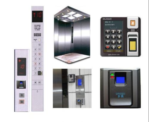指纹电梯智能控制系统