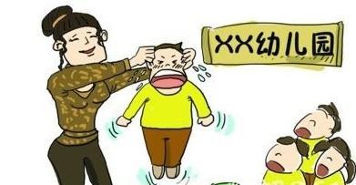 虐童女教师_虐童 - 搜狗百科