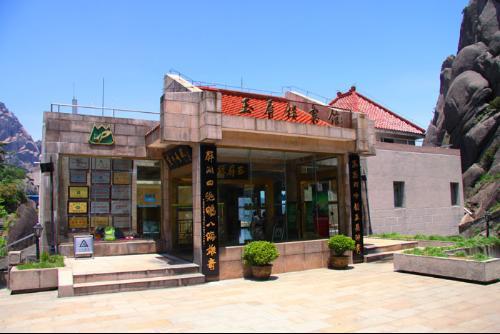 黄山玉屏楼宾馆  黄山玉屏楼宾馆是黄山旅游发展股份有限...