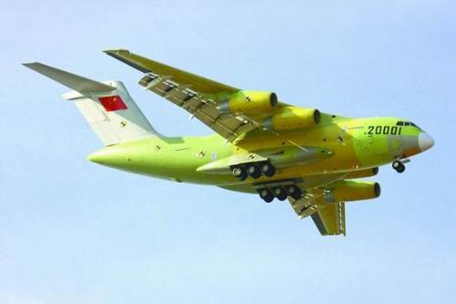 由西安飞机工业集团研发并制造