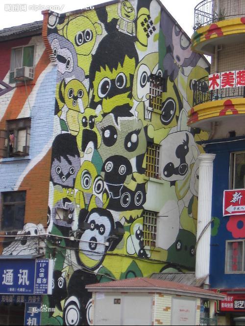 从此,四川美术学院所在地九龙坡区黄桷坪受到整个艺术界,收藏界的高度图片