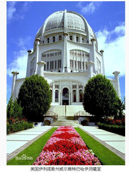 它金碧辉煌的圆拱顶和精美绝伦的装饰结合了东西方的建筑风格,这些年