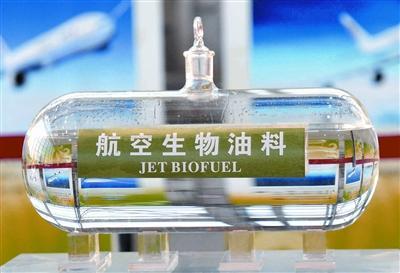 国首个生物燃料的商业航班