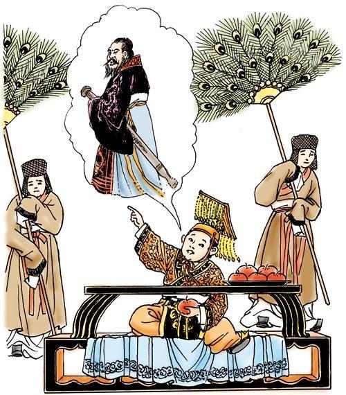 手绘汉朝皇后图片