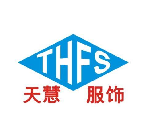历史版本     深圳天慧鸿制衣有限公司是一个优质的 工作服定做生产厂