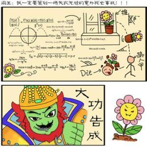 儿童保险卡通图片