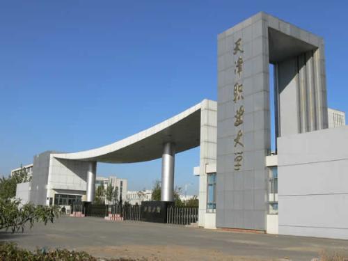 天津职业大学+-+搜搜百科-苏州职业大学 苏州职业大学怎么样 苏州职业图片