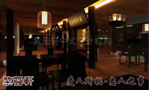 茶室装修图片; 古典中式装修茶馆—中式家具愈加突显高雅的品味