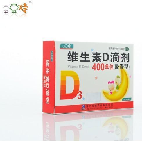 维生素d和d的区别_