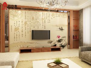 玖玖鱼中式瓷砖电视背景墙图片