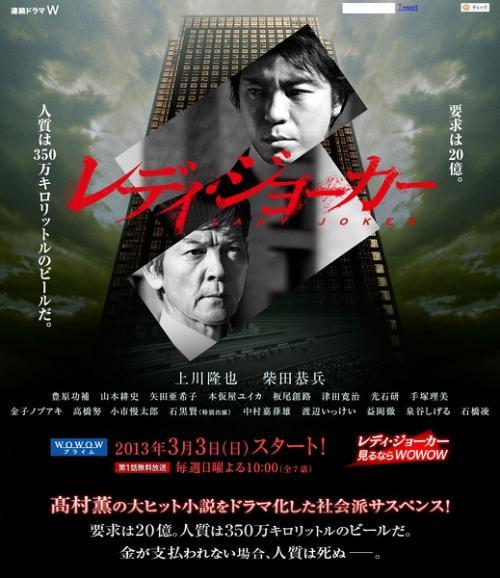www.880tv.com 编剧: 前川洋一 / 高村薫(原作) 主演... 女王牌