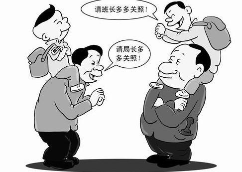 (565)在中国啥事都要求人 - 世外桃源 - 世外桃源