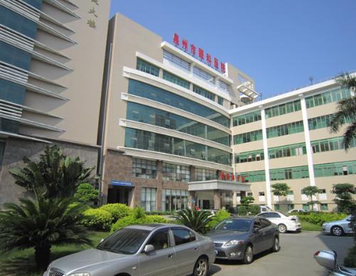 武汉市同济医院眼科_泉州眼科医院