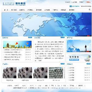 网站模板就是已经做好的网页框架,使用网页编辑软件将模板原有的图图片