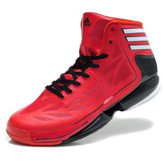 adidas/阿迪达斯篮球鞋