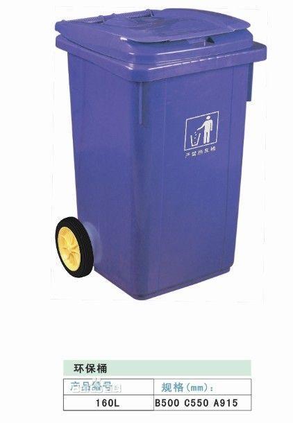 市政垃圾桶也可称为环卫垃圾桶