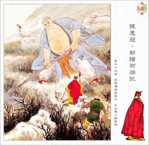 此地人迹罕至,荆棘丛生,多草木精灵,唐僧师徒路过荆棘岭,来到木仙庵