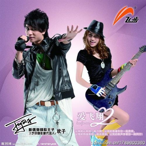 词曲作者   演员 简谱 吉他   团长兼吉他手   的吴青峰及吉他手   节奏吉