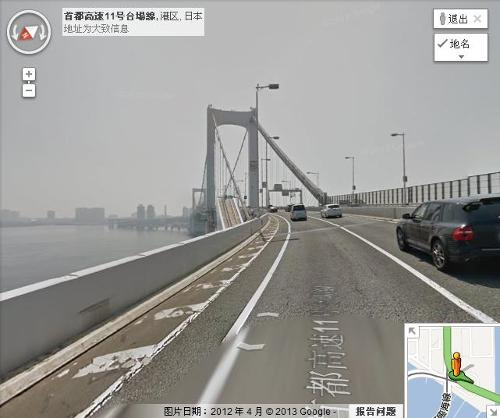 谷歌街道地�_google地图服务产品经理chau在题为\