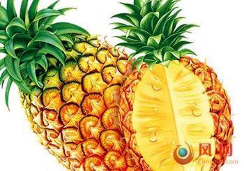 菠萝折纸步骤图片大全