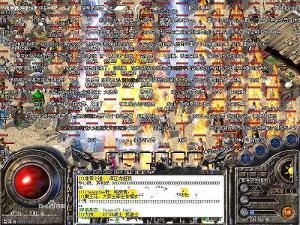 1.76传奇湖湘在线新开1.76大极品传奇新华社西昌5月22