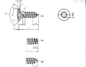 十字槽沉头木螺钉