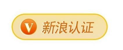 微博新浪_新浪微博网页版登陆入口