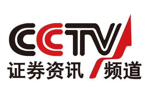 证券资讯台标_CCTV证券资讯频道