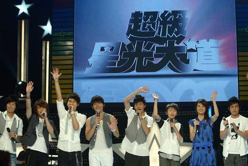 《超级星光大道》是由金星娱乐事业股份有限公司制作,中国