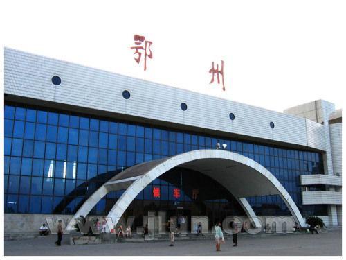 鄂州(湖北省地级市)-百科化学一氧化碳搜狗初中图片