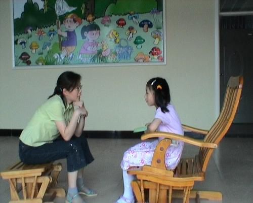 儿童心理咨询 - 搜狗百科
