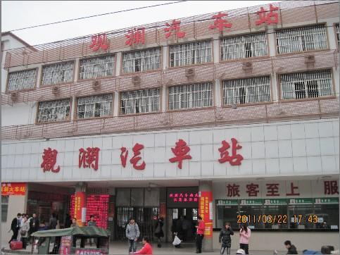 深圳市观澜人民医院_观澜汽车站始建于1992年,是深圳市宝路华运输集团有限公司全资的下属