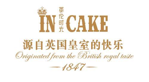 全部版本 历史版本  incake英伦时光品牌系列蛋糕,源自英国皇室的快乐