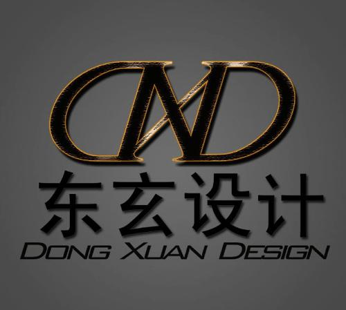 重庆东玄室内设计公司logo