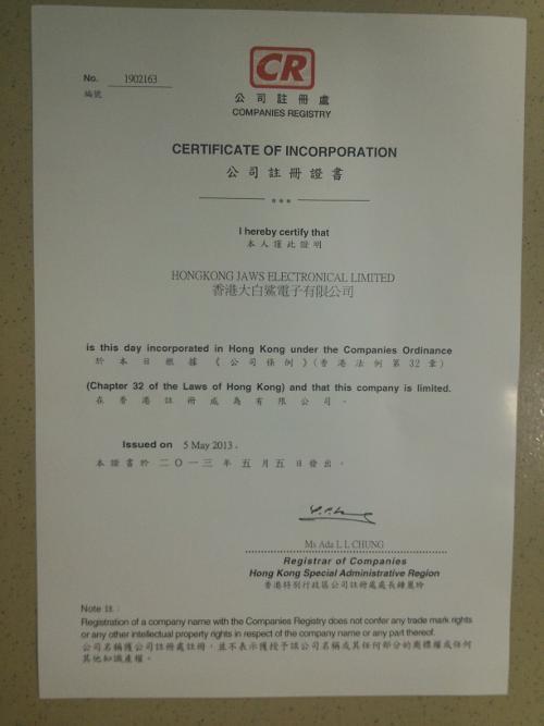 怎么样在香港注册科技投资公司?在香港注册科