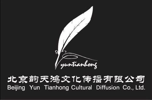 北京影视垹g,_ 北京韵天鸿文化传播有限公司是一家影视