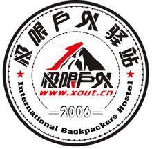 极限户外驿站logo