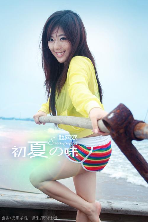 《淘宝天下》杂志封面模特