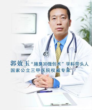 北京儿童医院郭川华