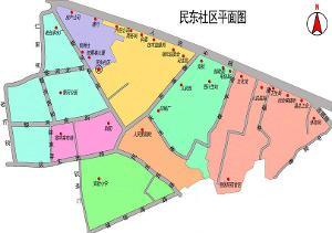 东省增哹n��.9d�:ea_历史版本                        民东社区位于安徽省宿松县孚玉镇
