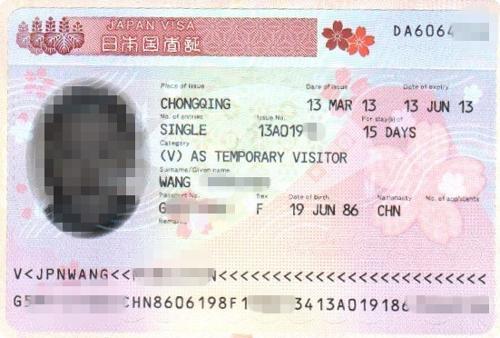 怎样办日本旅游签证【相关词_ 去日本旅游签证