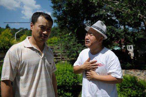 赵本山赵四刘能小品_乡村爱情(2006年赵本山主演电视剧) - 搜狗百科