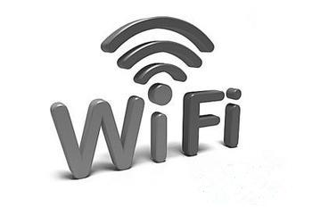 wifi覆盖标志