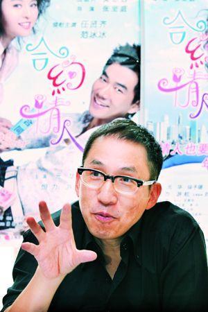 2012我爱hk喜上加喜_张坚庭 - 搜狗百科
