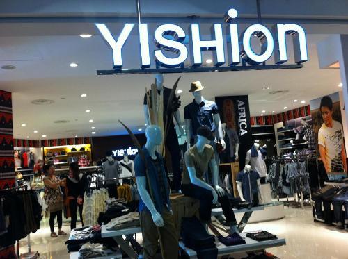 以纯销售同款质量比较好 yishion以纯女装外套