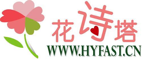 花诗塔品牌logo