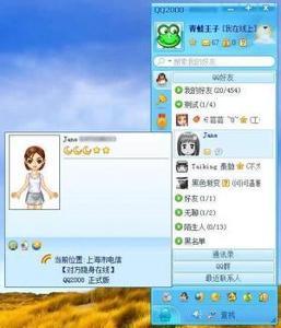 彩虹云任務QQ掛機類API遠程版V45 彩虹云任務QQ掛機a