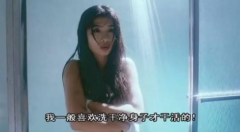 三级色影视频_壁纸 剧照 视频截图 489_269