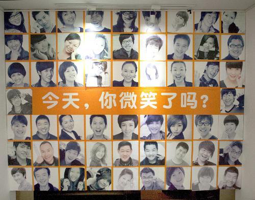 创意笑脸墙设计图片